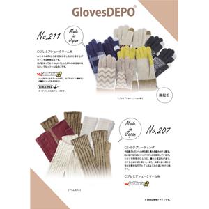glovesサムネ01