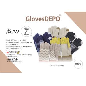 glovesサムネ02