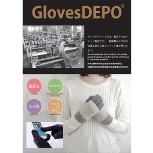 glovesサムネ03
