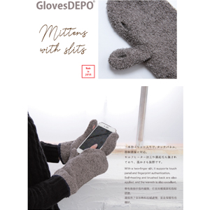 glovesサムネ04