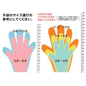 glovesサムネ07