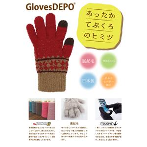 glovesサムネ09