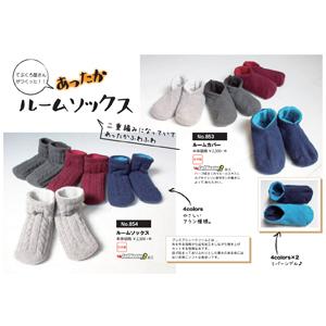 socksサムネ01