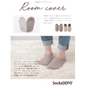 socksサムネ04
