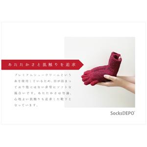 socksサムネ05