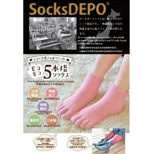 socksサムネ14