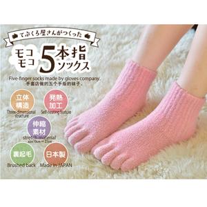 socksサムネ15