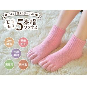 socksサムネ16