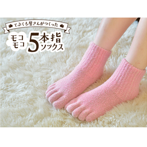 socksサムネ17