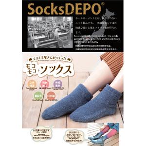 socksサムネ18