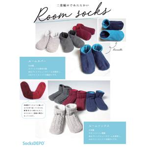 socksサムネ19