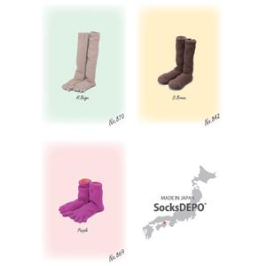 socksサムネ21