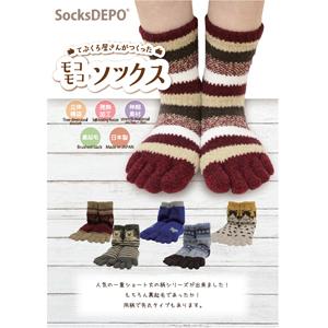 socksサムネ27