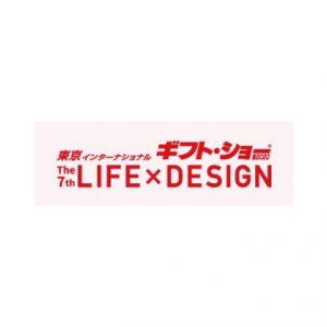 LIFE×DESIGN 2020/2/5-2/7