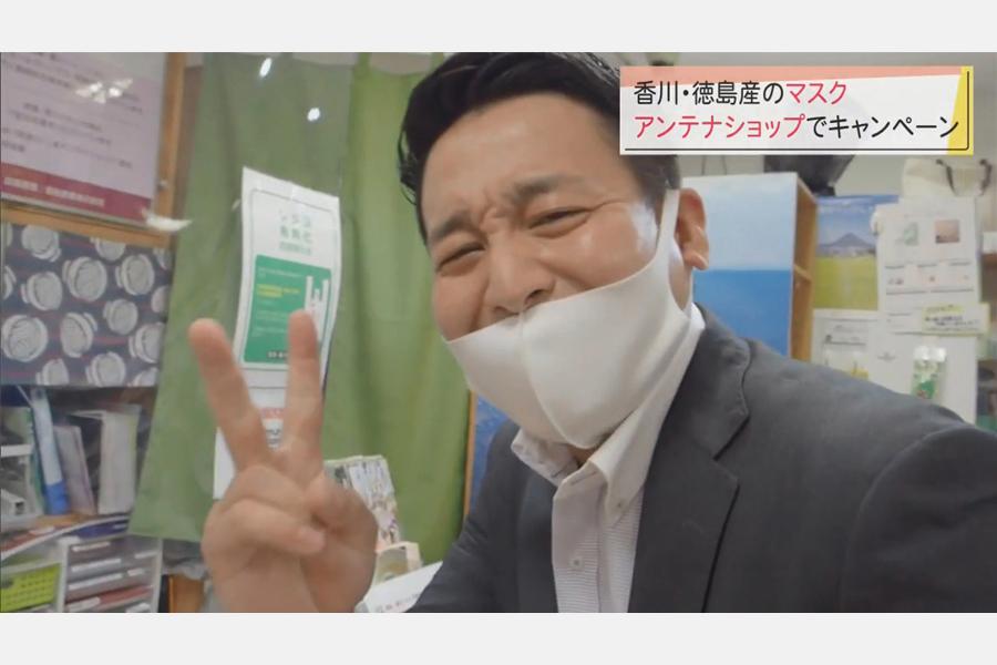 ksb-mask