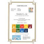 SDGsを推進している企業として認証していただきました