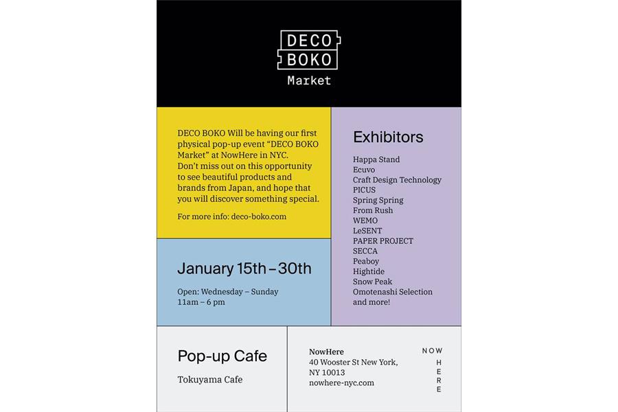 DECO BOKO Market