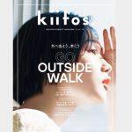 ファッション雑誌『kiitos.(キイトス)』様にて「ecuvo,」のマスクを掲載していただきました-kiitos.・ecuvo,・マスク