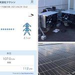 太陽光発電の稼動が開始されました-SDGs・脱炭素・災害支援・再生可能エネルギー