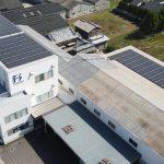 太陽光発電パネルの様子をドローン空撮していただきました-太陽光発電・ドローン空撮・白鳥動物園