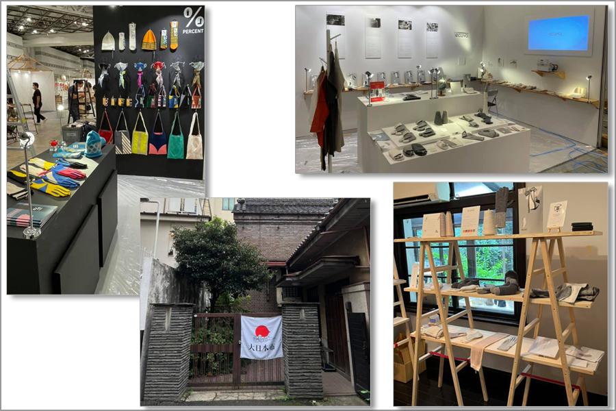 東京ギフトショー及び大日本市に出展いたします-展示会・ecuvo,・PERCENT・中川政七商店